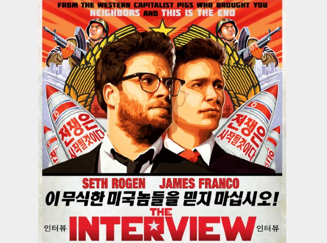 North Korea Vs. James Franco Seth Rogen