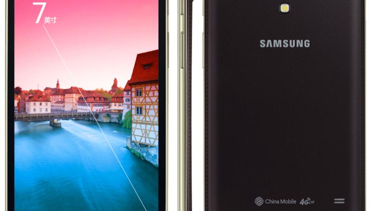 Galaxy Tab Q Release