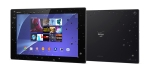 %name Verizon scores an exclusive Xperia Z2 Tablet with 4G LTE by Authcom, Nova Scotia\s Internet and Computing Solutions Provider in Kentville, Annapolis Valley