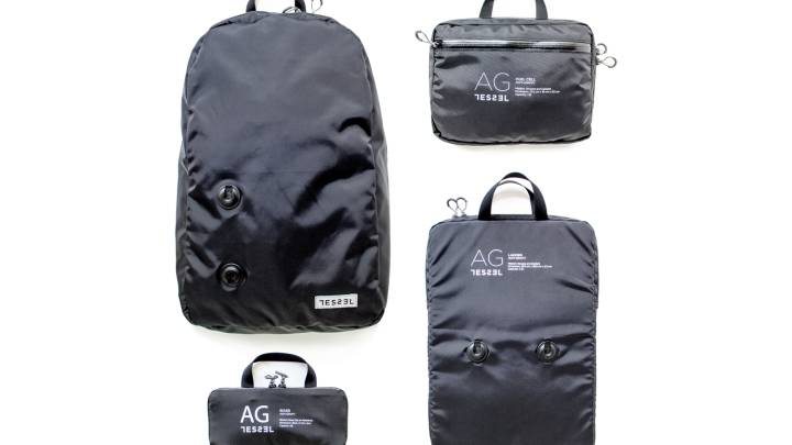 Anti-Gravity Modular Backpack Kickstarter
