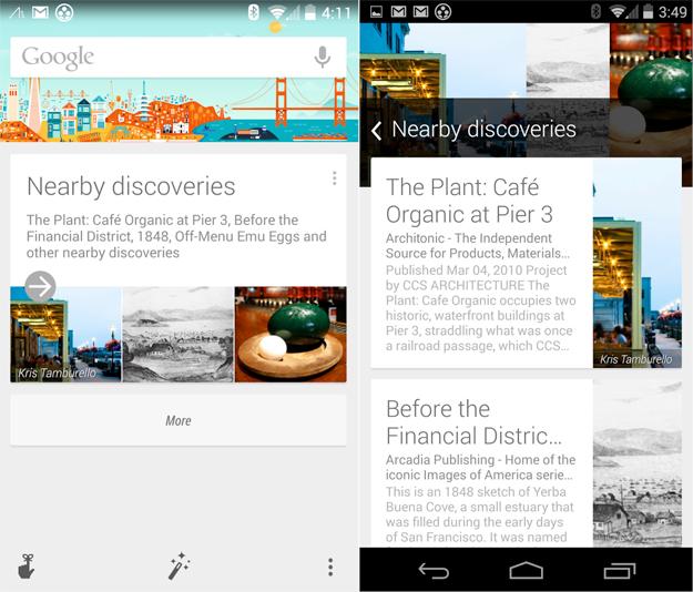 google-now-field-trip