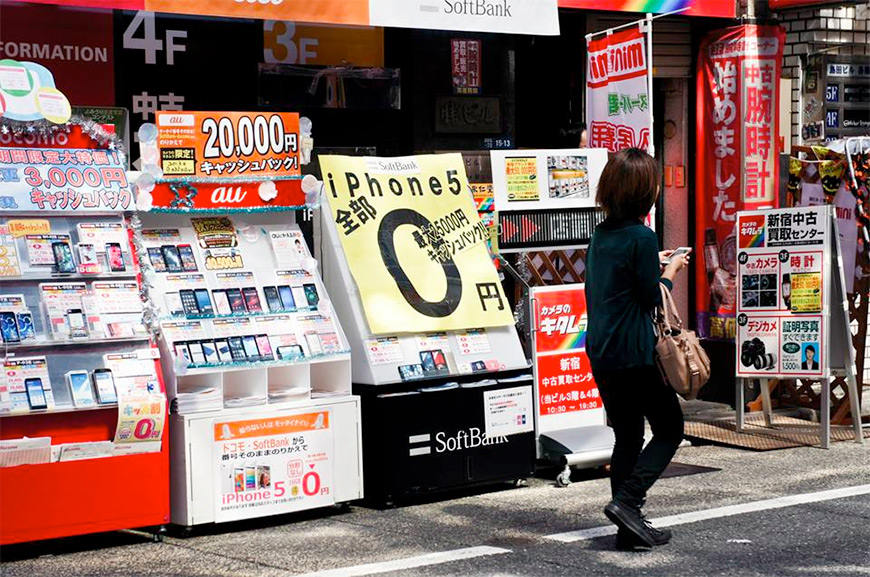 japan-phones