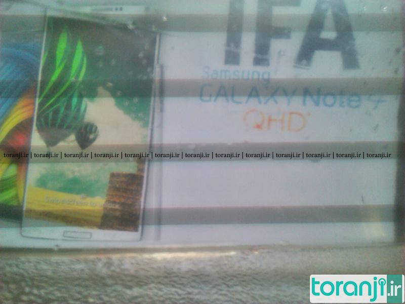 galaxy-note-4-marketing-ifa-2014-leak
