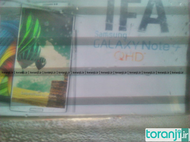 galaxy-note-4-marketing-ifa-2014-leak