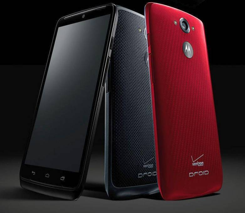 Motorola Droid Turbo Leaked Pictures