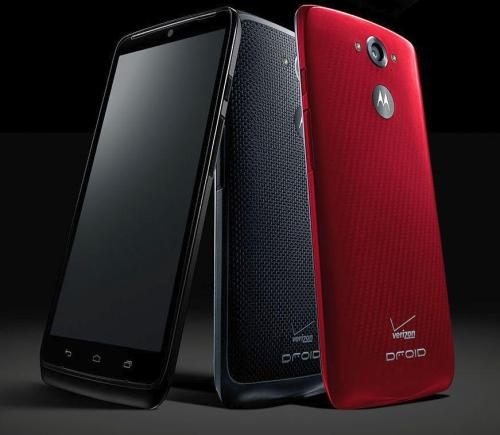 %name HUGE LEAK: Leaked photos show the incredible new Droid Turbo for the first time by Authcom, Nova Scotia\s Internet and Computing Solutions Provider in Kentville, Annapolis Valley