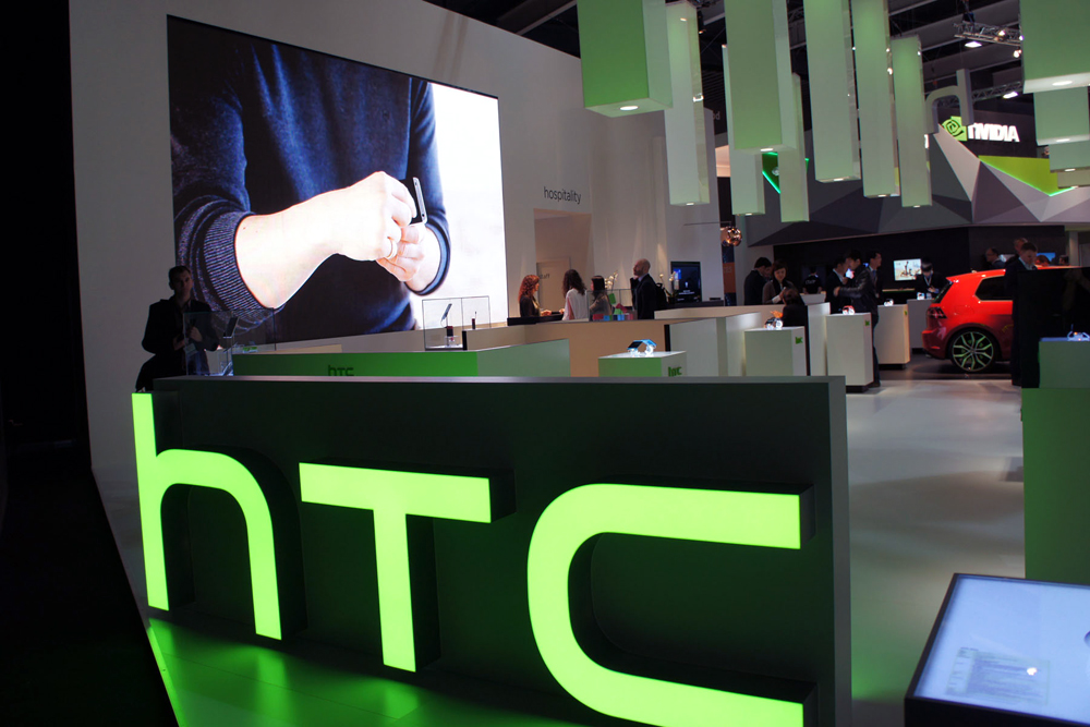 HTC Event Live Stream
