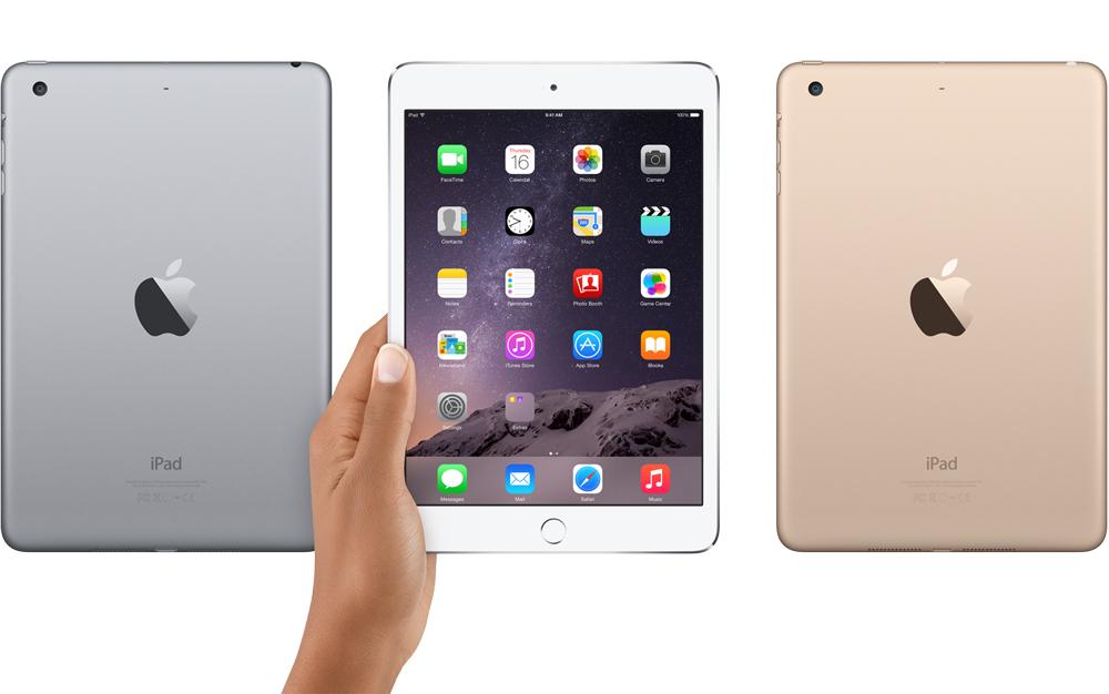 iPad mini 4 Rumors Design Images