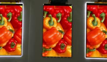 LG 0.7mm Bezel Smartphone Display