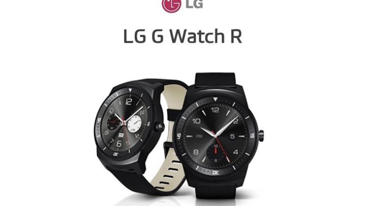 LG G Watch R Price
