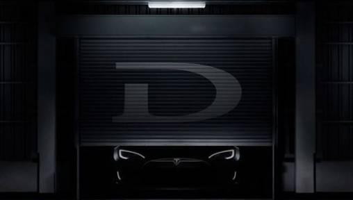 Tesla Motors D Announcement