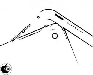 12.2-inch-ipad-pro