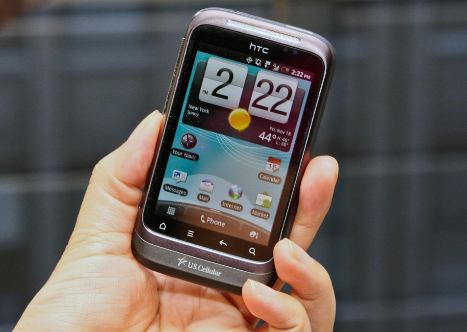 Worst Android Phones Ever