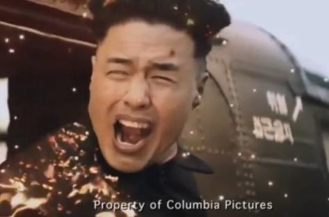 Sony Hack North Korea Responsible