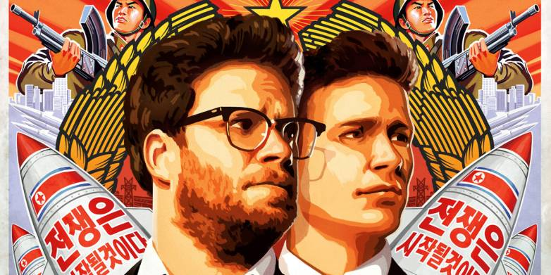 How To Watch The Interview On iOS