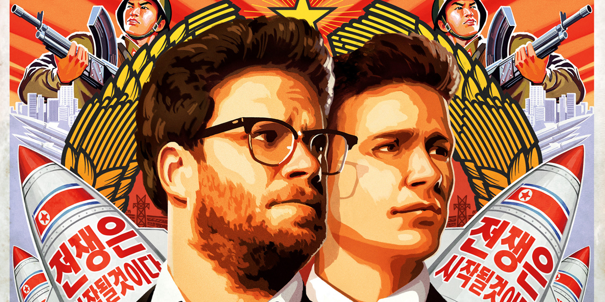 The Interview iTunes Download for iPhone, iPad