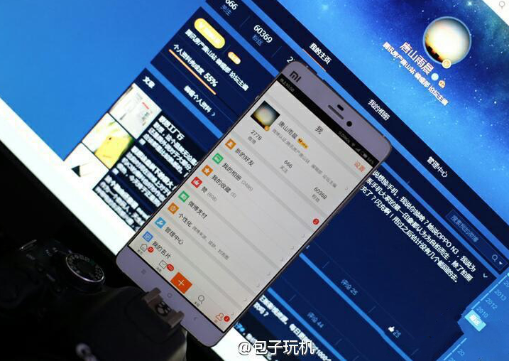 Xiaomi mi5 Photos