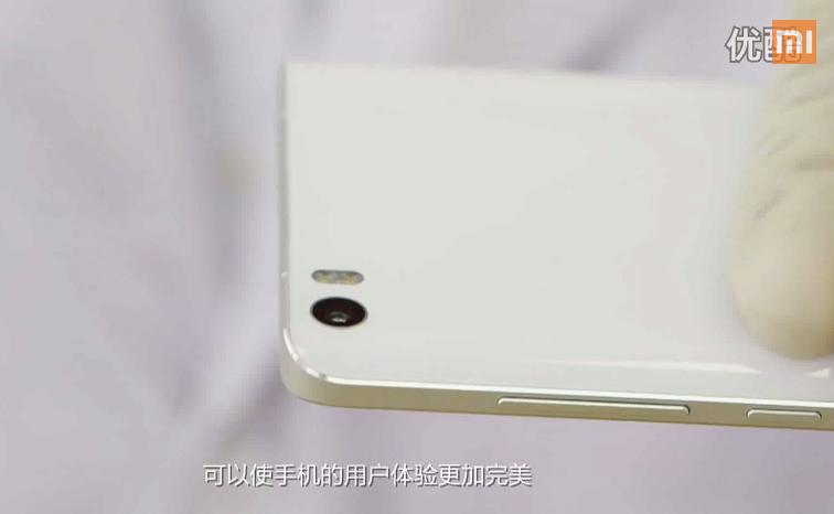 iPhone 6 Plus Vs. Xiaomi Mi Note
