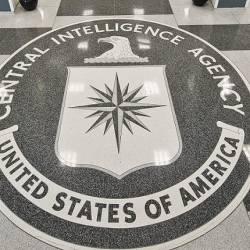 CIA Corona spy program