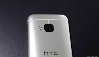 HTC One M9 Camera Test
