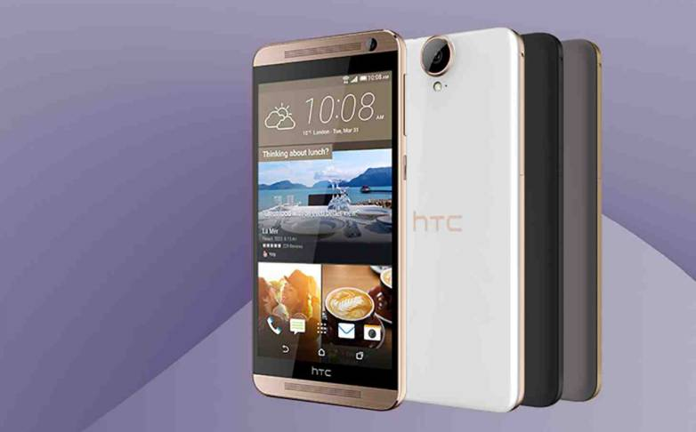 HTC One E9 Plus Release Date
