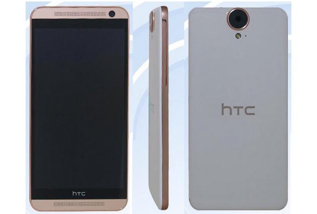 HTC One E9 Specs Release Date