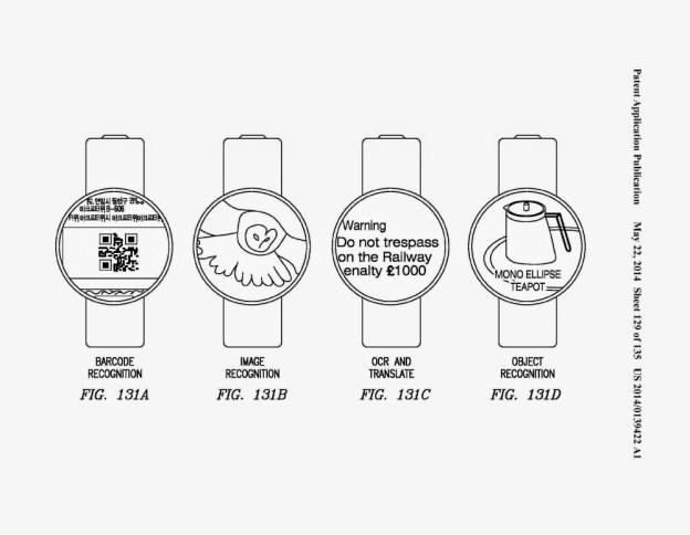 Apple Watch vs Orbis: Samsung smartwatch release date set