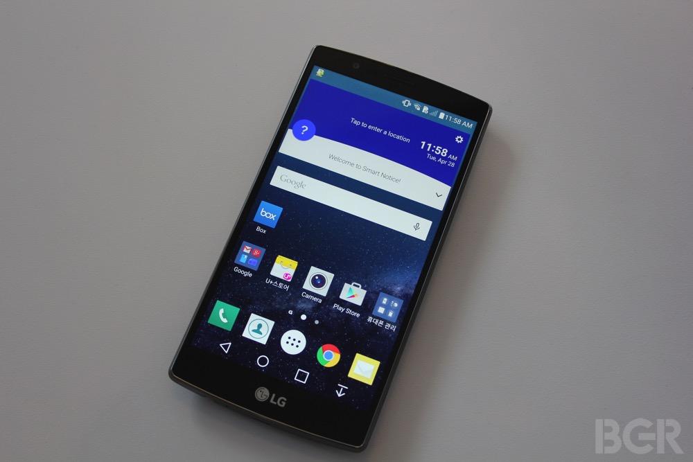 LG G4 Trial Program Launch