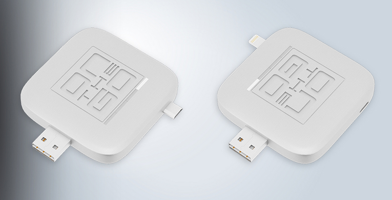 Indiegogo On The Go Drive for iPhone