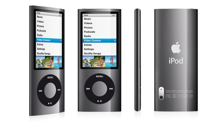 How To Rob An ATM iPod Nano