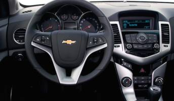 Chevy Press Release