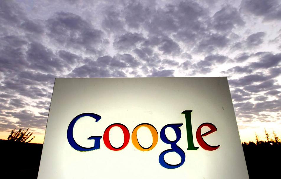 Google Search Results Skewed