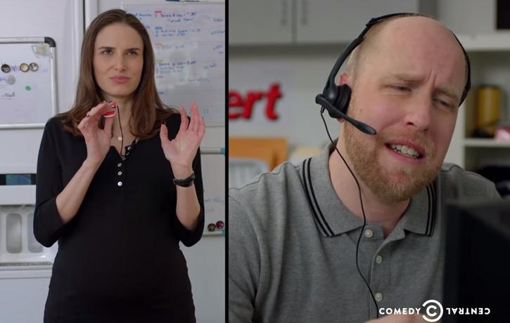 Inside Amy Schumer Listen Alert