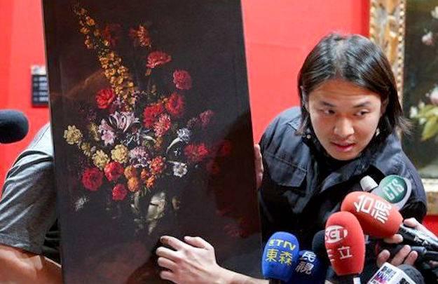 Flowers Painting Damaged