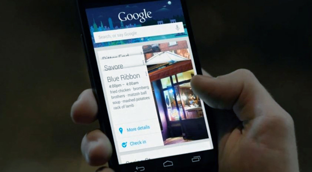 Google Search Android App Download