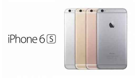iPhone 6s and 6s Plus First Pictures show assembled rose gold version   BGR