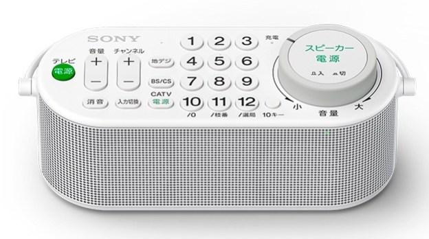 سوني تطلق جهاز تحكم جديد بمكبر صوت 3