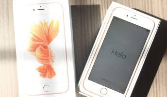 Hey Siri iPhone 6s