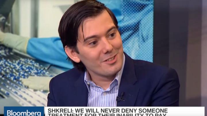 Martin Shkreli Most Punchable Face