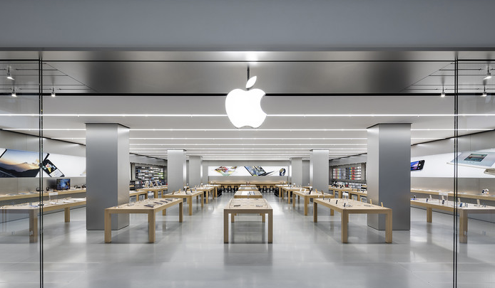 Apple Store Employee Steals Apple Gift Cards