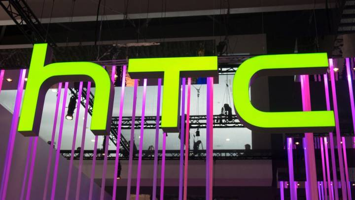 HTC Event Live Stream