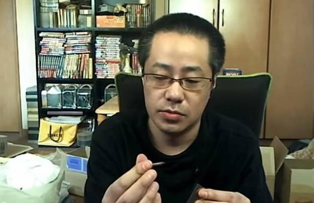 Japan Livestream Fire