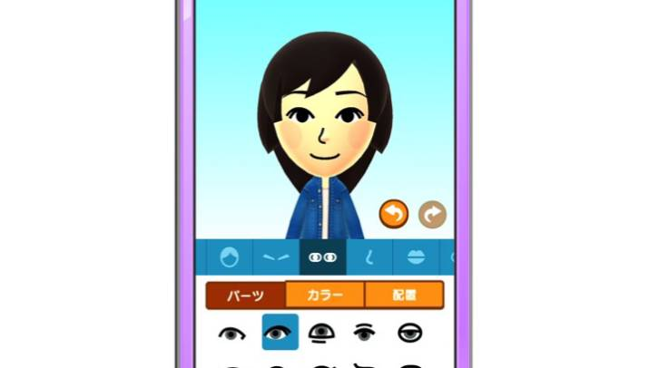Nintendo Mobile Game Miitomo