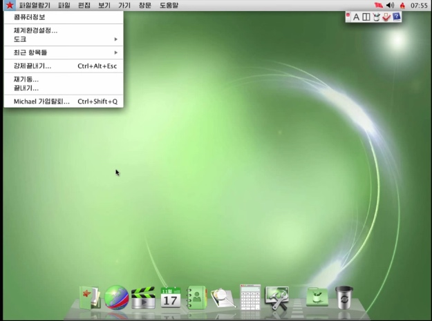 desktop red star os