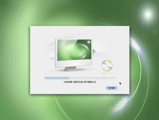 installation red star os