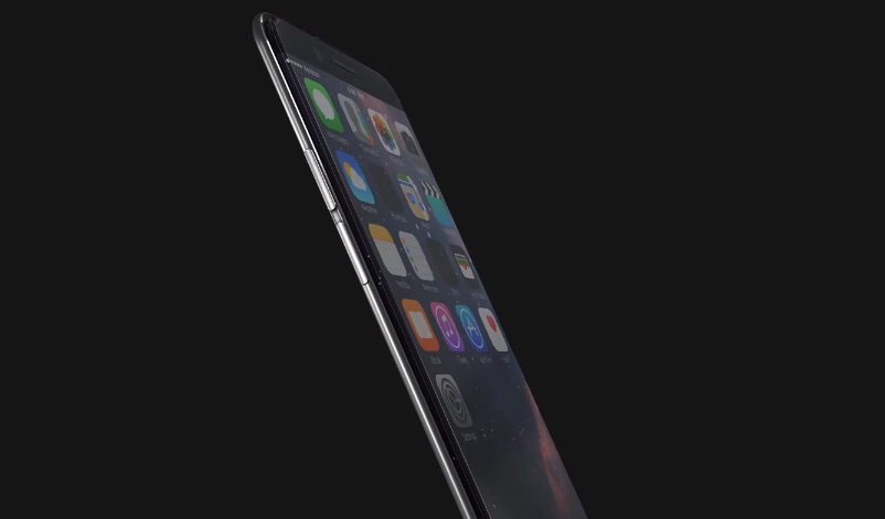 iPhone 7 Edge Concept Video