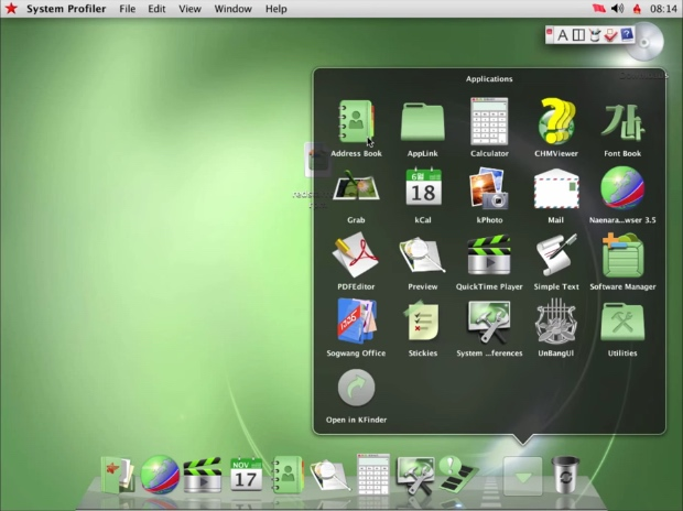 red star launcher os x