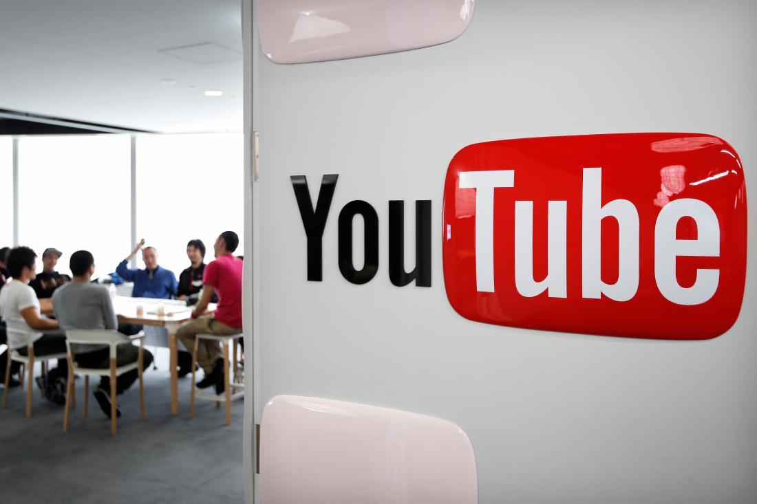 YouTube Pew study