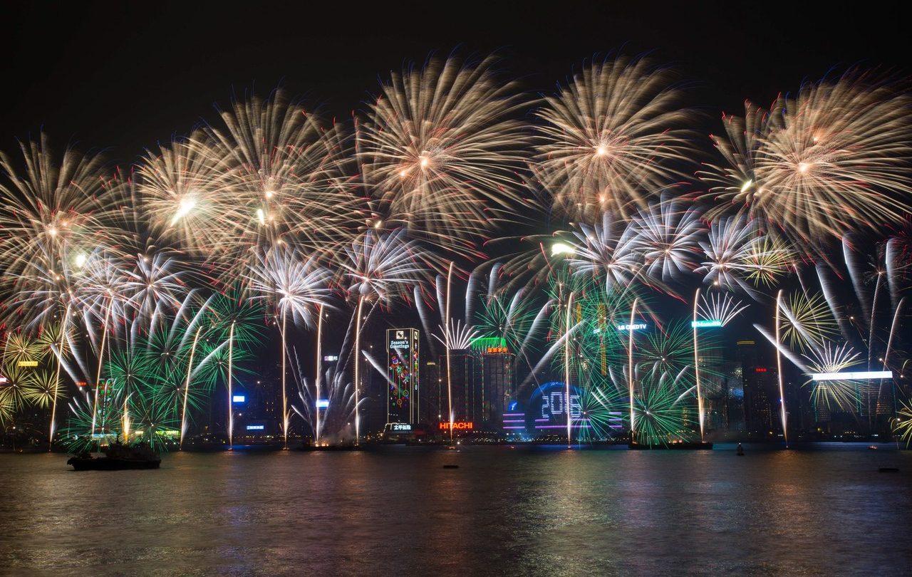 New Year's Eve 2016 Photos