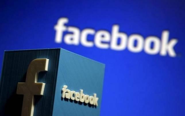 Facebook Trending Topics Changed
